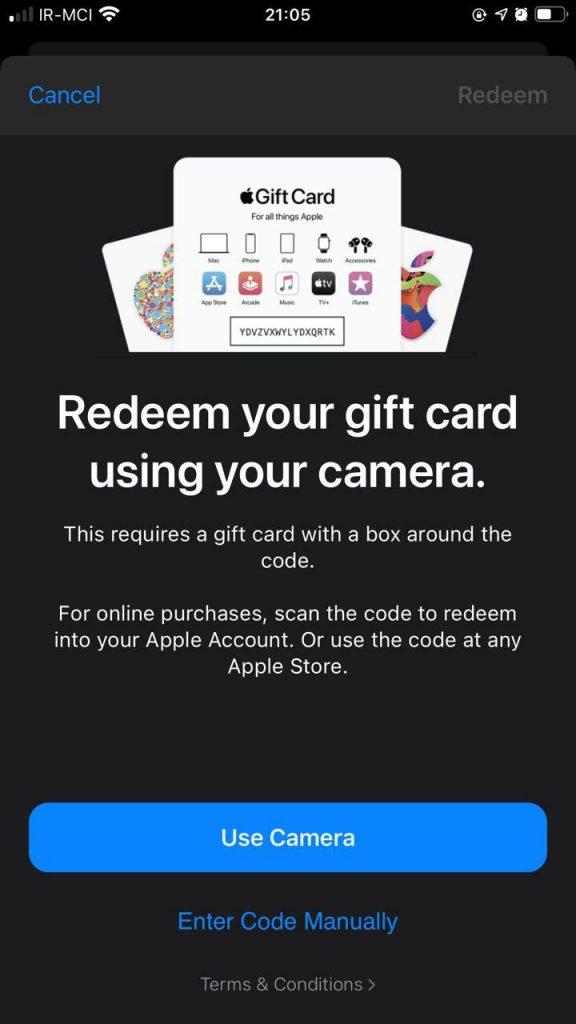 خرید گیفت کارت آیتونز- گیفت کارت اپل- خرید گیفت آیتونز-خرید گیفت کارت اپل